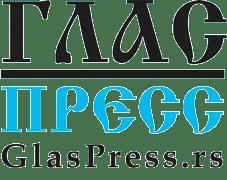 Логото на Глас Пресс
