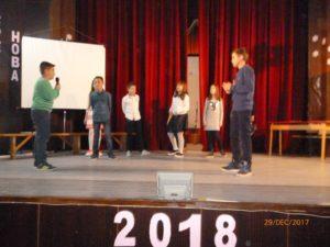 Новогодищна програма в основното училище