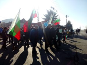Протест
