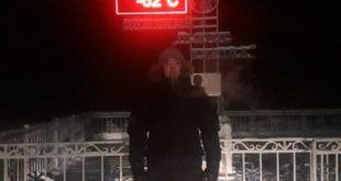 -62 градуса