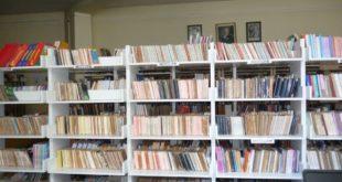 "Biblioteka ""Hristo Botev"" Bosilegrad"