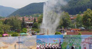 Sapareva_banya_festival