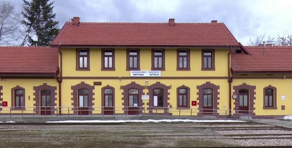 В Република Македония реновирани 10 железопътни гари с финасова ...