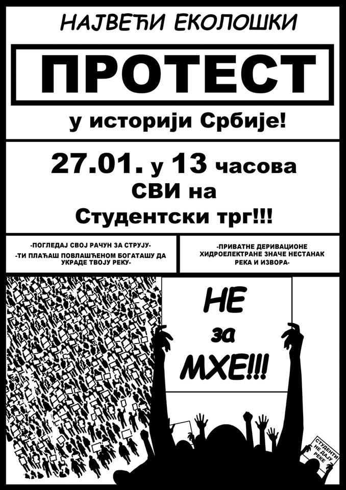 Еколошки протест у Србији