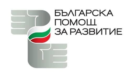 Българска помощ за развитие